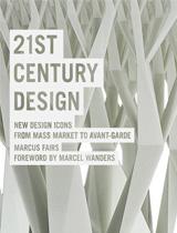 21st century design by Marcus Fairs capabooks