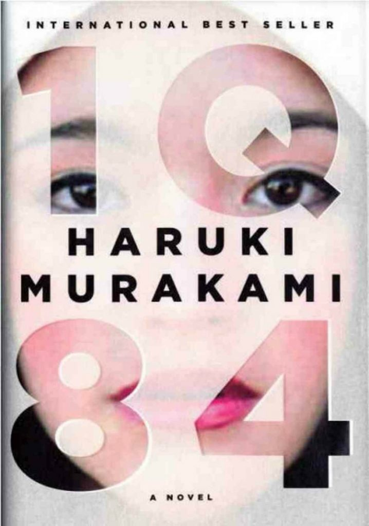 10-OF-THE-BEST-BOOKS-FOR-FASHIONISTAS-haruki-muraki  10 OF THE BEST BOOKS FOR FASHIONISTAS 10 OF THE BEST BOOKS FOR FASHIONISTAS haruki muraki