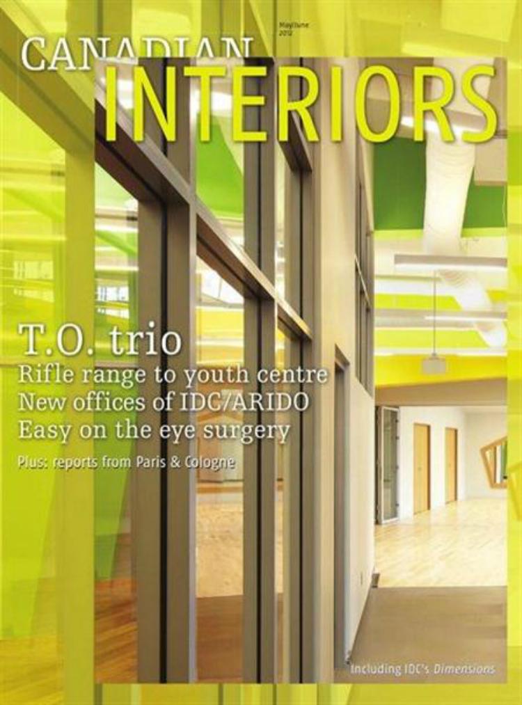 Best-Design-Magazines-from-Canada2