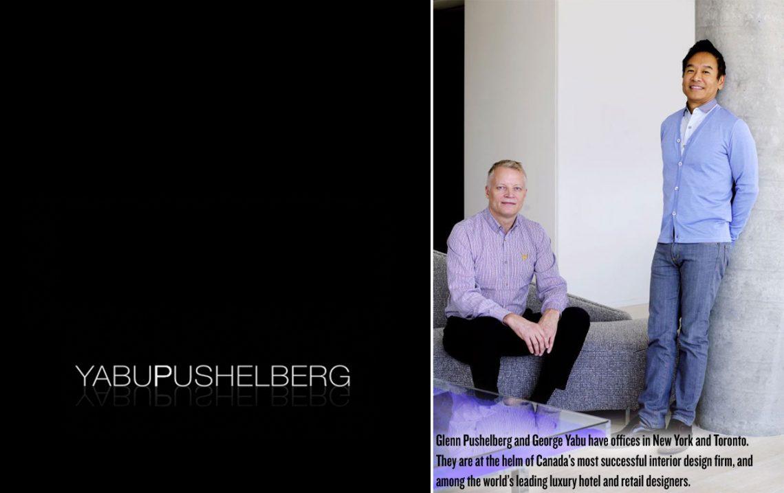 Book review Yabu Pushelberg (4) Yabu Pushelberg Book review: Yabu Pushelberg Book review Yabu Pushelberg 4