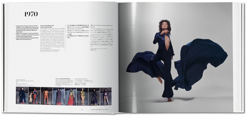 fashion design books for fashion students the best design books Book Review: Get to know Issey Miyake, the Japanese Designer