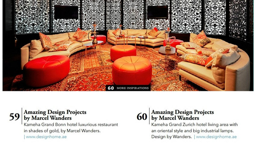 free ebook Free eBook: 100 Interior Design Projects 3