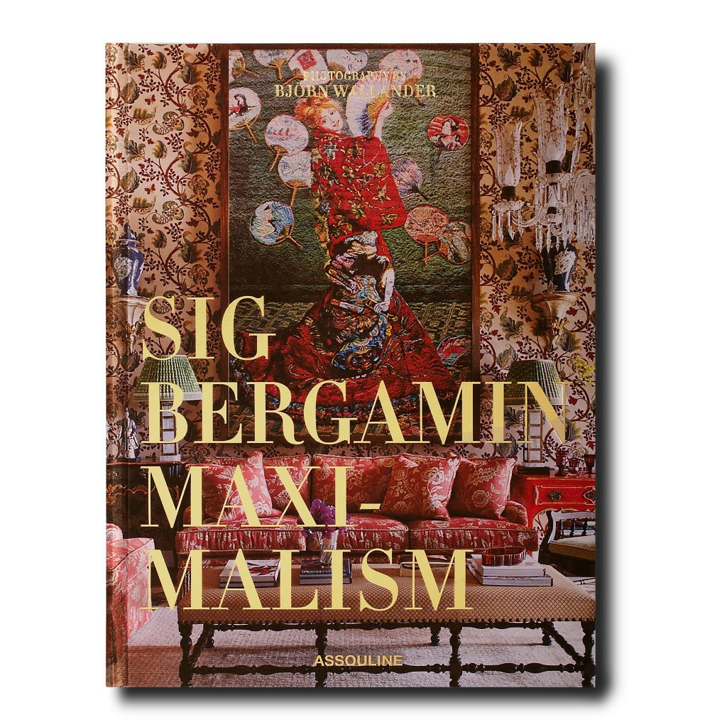 Book Review: Maximalism By Sig Bergamin  sig bergamin Book Review: Maximalism By Sig Bergamin  book review maximalism sig bergamin 1